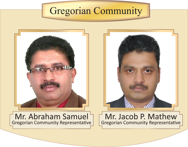 Gregorian Committee
