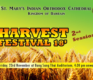 Harvest Festival 2nd Session