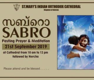 SABRO – Rays of Hope – Saturday 21 September 2019
